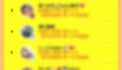 ライバージャパン所属「*💗ひな🐣🍒HINA💗*」がイチナナイベント「集え、Music Liver!」で入賞