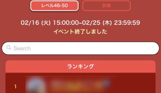 ライバージャパン所属「めめこdesu」がイチナナイベント「登竜門」で入賞