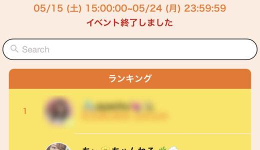 ライバージャパン所属「ちぃ🌼ちゃんねる🌿🌧」がイチナナイベント「くまちゃんパンケーキ」で入賞